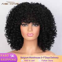 Peluca corta sintética I's a, peluca Afro rizada para mujer, 10 colores disponibles, pelo Afro Natural negro, pelo de alta temperatura