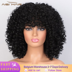 I's a wig Short Synthetic Wigs Afro Kinky Curly Wig for Women Black Brown Blonde Pink Natural Afro High Temperature Hair