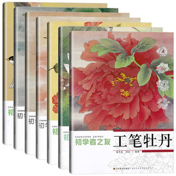 7 Book /set Chinese traditional Fine Line gongbi biao miao painting book -- Peony Flowers Birds Fishes and Insects Ink Drawing fish butterfly china chinese traditional patterns painting tattoo reference book