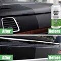 Средство для ухода за кожей для салона автомобиля HGKJ No.3, Восстанавливающее Средство, реставратор кожи для автомобильного сиденья, 100 мл