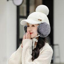Женские зимние шапки с защитой ушей уличные повседневные шерстяные