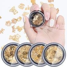 Набор для маникюра из сплава золотого цвета рождественские 12