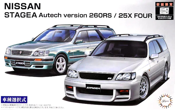 1/24 Nissan Stagea Autech 260RS/25X Four 04613