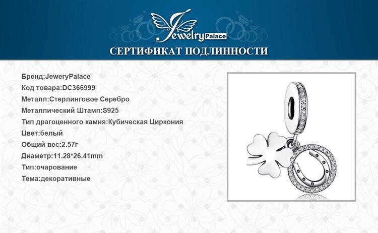 DC366999-XQ-RUS_08
