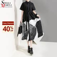 New 2021 Korean Style Woman Summer Black Printed Long Shirt Dress Sash Plus Size Ladies Casual Vintage Dress Robe Femme 5128