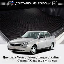 Tapis de sol de coffre de voiture EVA, intérieur de coffre, pour VESTA largos KALINA GRANTA X-RAY prius Liftback (SD SW UN HB)