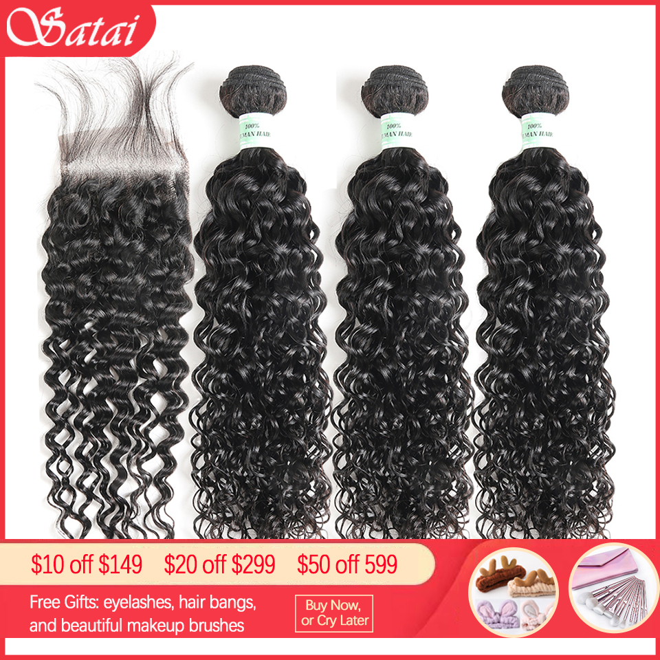 Satai Hair Extension Water Wave 3 Bundles With Closure 100% Human Hair Bundles With Closure Peruvian Hair Bundles Non-Remy Hair