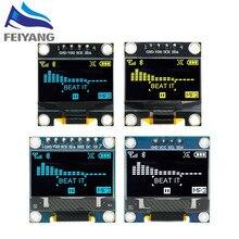 10 sztuk 4pin 7pin biały/niebieski/żółty niebieski kolor 0.96 cal 128X64 moduł wyświetlacza OLED dla Arduino 0.96