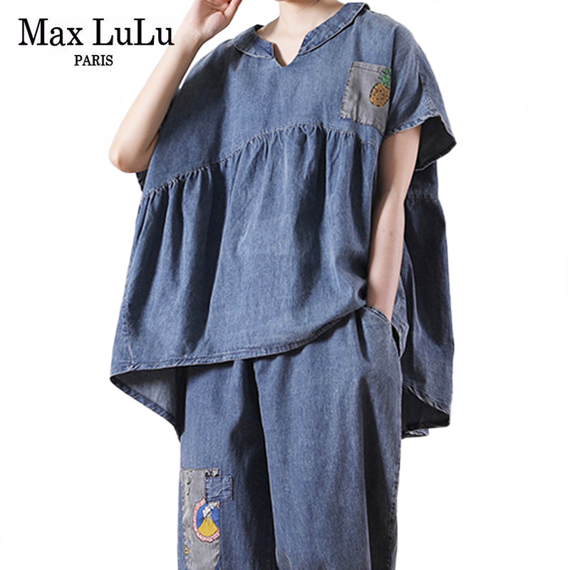 Max LuLu Japan Style 2021 Summer Suits Ladies Vintage Denim Two Pieces Sets Women Spliced Oversized Tops And Elastic Harem Pants