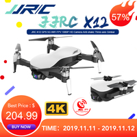 JJRC X12 Anti shake 3 Axis Gimble GPS Drone with WiFi FPV 1080P 4K HD Camera Brushless Motor Foldable Quadcopter Vs H117s Zino