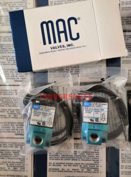 New MAC solenoid valve 916B-PM-501BA
