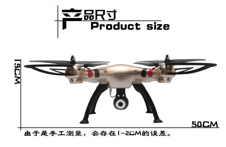 SYMA Four-axis Aircraft For Areal Photography WiFi Real-Time Transmission Set High Model Unmanned Aerial Vehicle English Small P