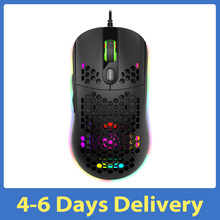 ZELOTES C 7 USB Wired Mouse RGB Gaming Mouse 16000DPI Computer Game Mice Hollowed out Honeycomb Design for PC Laptop Gamer Mice