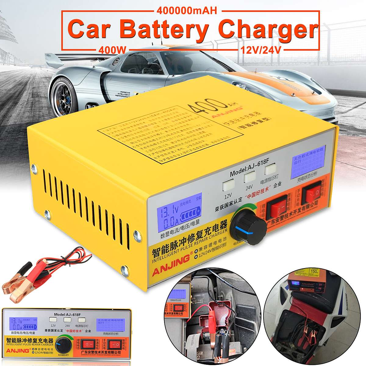 400W Automatic Intelligent Pulse Repair Type 12V/24V 400AH Car Battery Charger AJ-618