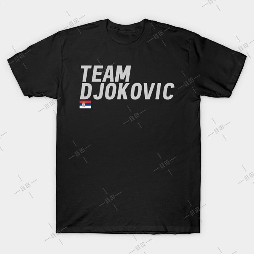 Team Novak Djokovic T Shirt Novak Djokovic Tee Novak Us Open Nole Djokovic French Open Australian Open Serbia Tennis