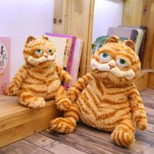 1pcs 30/45cm Simulation Cat Plush Stuffed Toy Popular Cartoon  Doll Animal High Quality Toys Christmas gifts
