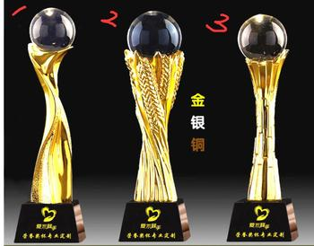 Development innovation world's cup Oriental pearl glory Ordered by the factory Like the English word trophy Gold plated Free to