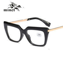 2020 Women Sun Photochromic Presbyopic Cat Reading Glasses +150 Brand Design Progressive Multifocal Eyeglass Frame with Box NX(China)