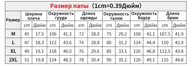 俄语-圣诞套装尺码_副本1