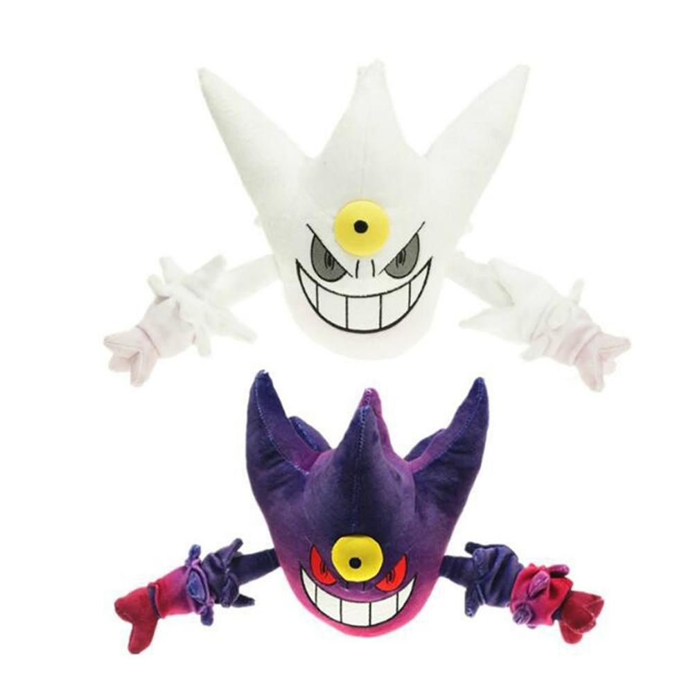 font-b-pokemon-b-font-plush-figures-pocket-monster-xy-gengar-mega-pikachu-soft-stuffed-aniaml-doll-children-toys-20-30cm