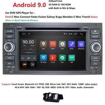 Android 9.0 Quad Core Double 2 Din Car DVD GPS Navigation Player Multimedia Player for For Ford/Mondeo/Focus/Transit/C-MAX/S-MAX - DISCOUNT ITEM  12% OFF All Category