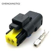 2 компл. 2 Pin/way FCI женский датчик температуры воды штекер Поворотный Светильник FO лампа Разъем для Renault peugeot Citroen 211PC022S0049