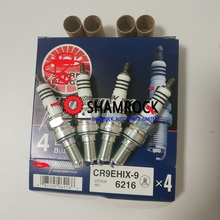 original Teile Laser Iraurita Spark Plug CR9EHIX-9 6216 fits for Hhonda CB CBF 600 CBR 600 650 1000 NX 250 RVF 750 VFR 750 800