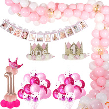 MEIDDING Baby First Birthday Party Decor Balloon Photo Banner Clips For Shower 1St Wedding Anniversar