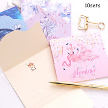 10sets Unicorn Flamingo Alien Card Blessing Fresh Envelope Manual DIY Childrens Day Greeting