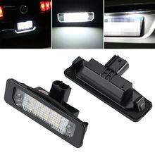 Светодиодный светильник номерного знака s для ford aurus flex