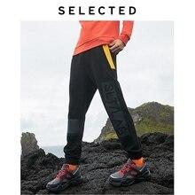 Мужские Стрейчевые брюки карго с буквенным принтом и завязками на лодыжке в стиле сафари LAB