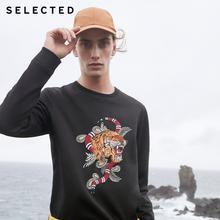 SELECTED 남성 코튼 자수 스웨터 옷 새 o 넥 칼라 긴팔 스웨터 후드 S