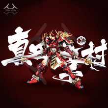 Komik kulübü stok şeytan avcı kırmızı savaşçı mb Sanada Yukimura GUNDAM BAEL alaşım çerçeve eylem robot figürü oyuncak