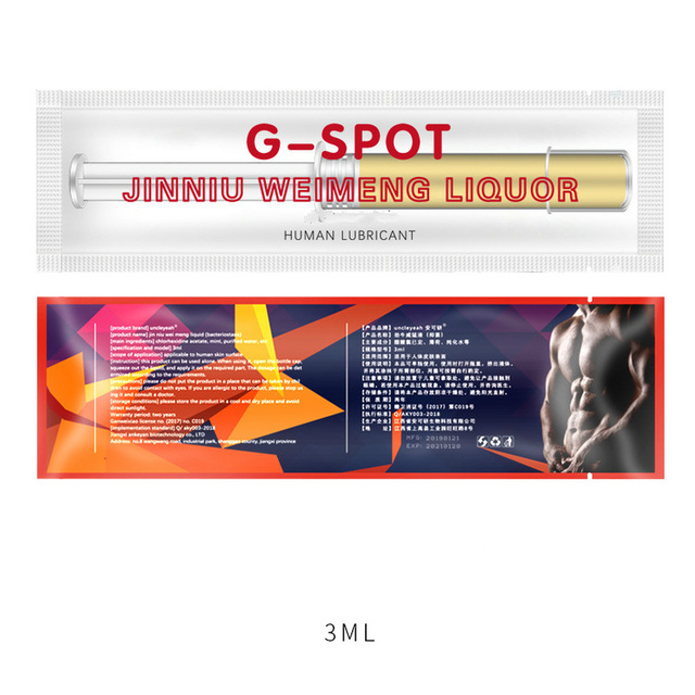 Jing Niu G Spot Wei Meng  Lubricant Oil Mens Sex Oil Vagina Anal Sex Gel for Gay Lubricants 5