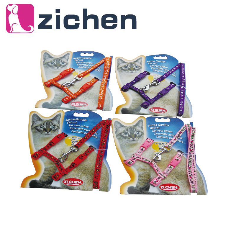 Special Offer Pet Dog Satin Chest Strap Pet Traction Rope Small And Medium-sized Dogs Applicable Chest Strap