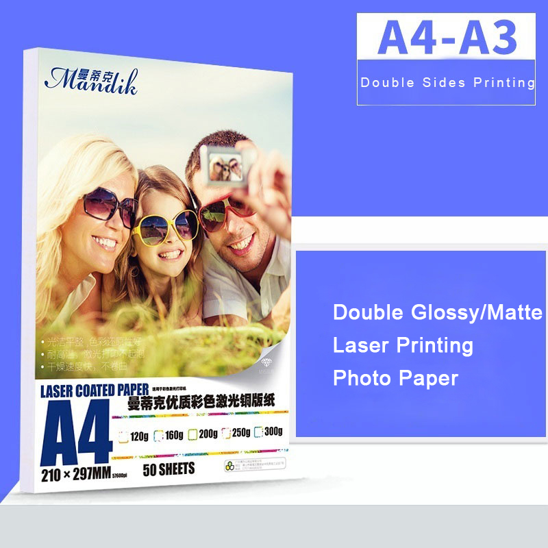 Haute qualité 120g 160g 200g 250g 300g A3 A4 double face brillant laser impression papier photo
