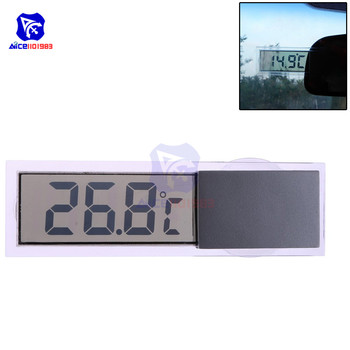 diymore Mini Car Room Indoor LCD Digital Display Thermometer Temperature Tester with Suction Cup image
