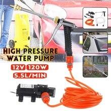 12 в 120 Вт высокого давления автомобильная электрическая мойка насос для мытья машины портативный авто стиральная машина комплект распылитель для омывателя