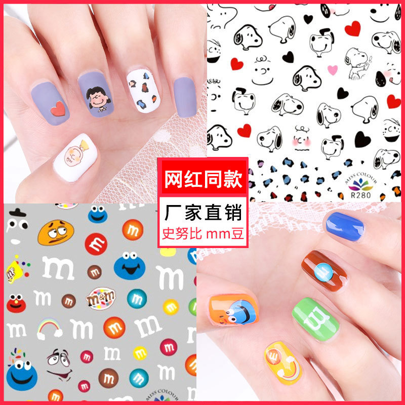 New Style Snoopy Nail Sticker Mm Beans Summer Day Hipster Flower Cartoon Figure Adhesive Paper Weep Yafeng Nail Patch