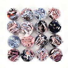 1 boîte nouveau femmes filles doux noeud perle Bow élastique bandes de cheveux élastique pour queue de cheval bandes de caoutchouc femme mode cheveux accessoires ensemble