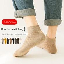 100% мягкие хлопковые носки мужские тонкие короткие без запаха