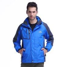 Мужская и женская куртка-дождевик из трех частей, толстая рабочая одежда для альпинизма