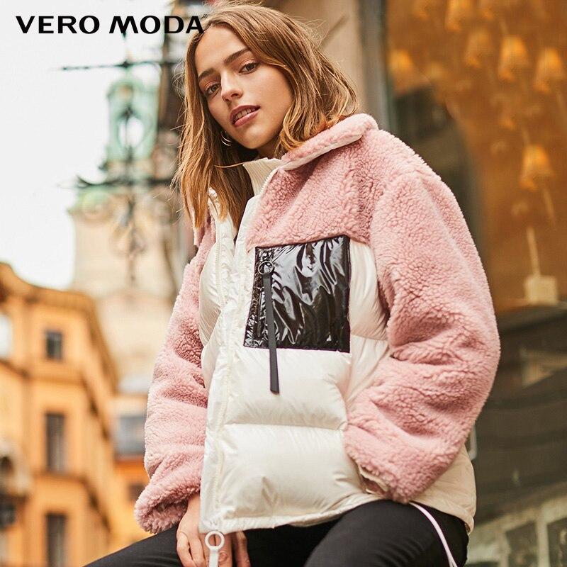 Vero Moda Women Winter Sheep Wool White Duck Down Coat Contrasting Splice Jacket| 319423506