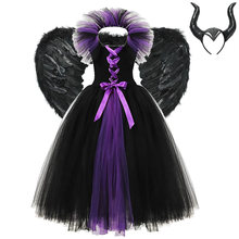 Evil Queen 2 Maleficent Dress Up Dress With Wing Girl Hallow