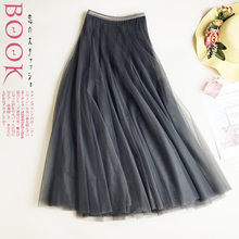2019 Fashion Korea Japanese Style Autumn Tulle Skirt Elegant Pink Long Skirt for Ladies Black Beige Grey Mesh Skirts 4 Color(China)