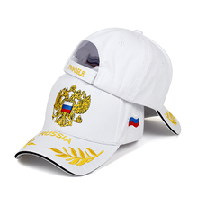 New fashion RUSSIA embroidered baseball cap fashion outdoor visor hat