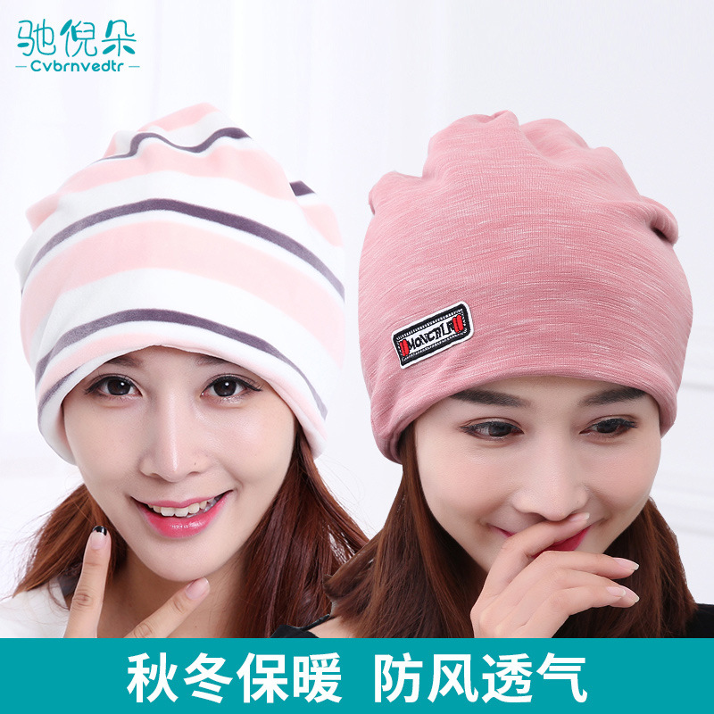 Shi Shang Mao Postpartum Spring Hat Confinement Pregnant Women Autumn & Winter Windproof Autumn Bowler Headscarf Women's Set Of
