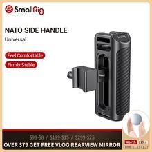 측면에 나토 레일을 갖춘 범용 카메라 케이지 용 SmallRig 알루미늄 나토 사이드 핸들 DSLR 카메라 핸들 손잡이 2427