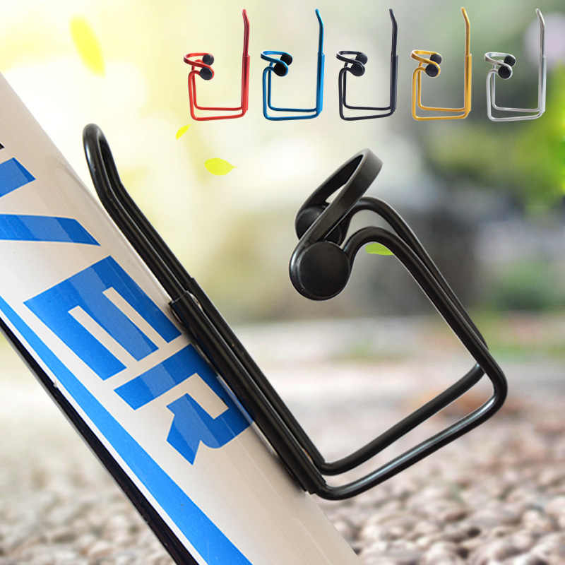 Bicycle Water Bottle Holder Aluminum Alloy Mountain Bike Bottle Can Cage Bracket Cycling Drink Water Cup Rack Accessories