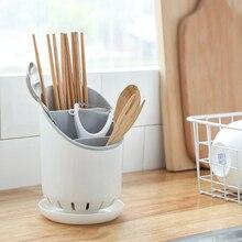 Бытовая ложка для хранения посуды держатель вилка стойка для столовых приборов Органайзер держатель палочка для еды клетка Быстрый слив пластик съемный